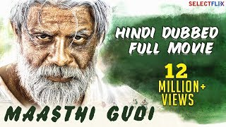Maasthi Gudi - Hindi Dubbed Full Movie | Duniya Vijay | Kriti …