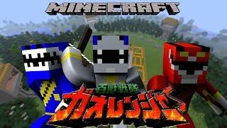 SIÊU NHÂN GAO XUẤT HIỆN ?!?! | Minecraft Hunger Game
