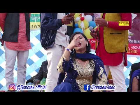 New Haryanvi Dance 2018   Tu Cheej Lajwab   Raju Punjabi   Vr bros   Haryanvi Song 2018