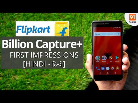 Flipkart Billion Capture+: First Look | Hands on | Price | [Hindi-हिन्दी] streaming vf