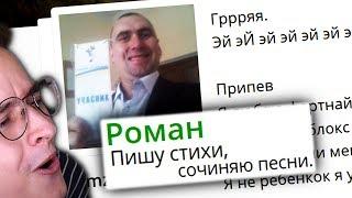 ЗАКАЗАЛ РЕП ПРО ФОРТНАЙТ / Сайт Дебильных Услуг #2