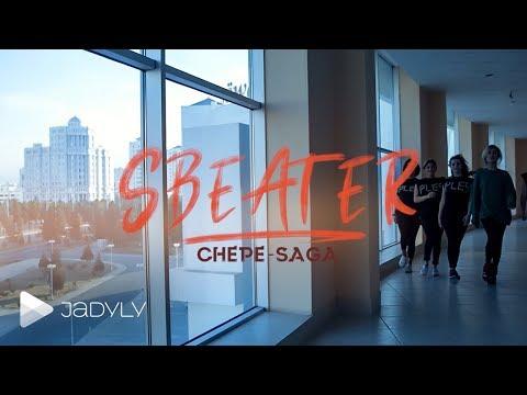 S Beater - Çepe Saga