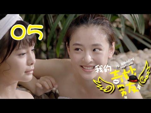 Download 【ENGSUB】我的奇妙男友 05 | My Amazing Boyfriend 05(吴倩,金泰焕,沈梦辰,Wu Qian,Kim Tae Hwan)
