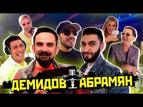 Видео Камеди Клаб Рева - qspecification