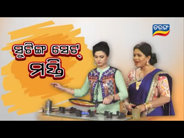 Maa??? ???? Special Besan Omelette | Lipi Mohapatra | Tara Tarini | Tarang Parde Ke Peeche
