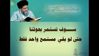 المنقحين سنةوشيعةزمن الجهال-د عدنان ابراهيم والمرجع السيد كمال الحيدري - كورونا تأجير العقول
