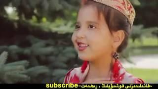 """Uyghur song 2017 Diana Yoldash ''Uyghur """""""