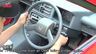 Honda Collection Hall 収蔵車両走行ビデオ today(1985年) YouTube 720p