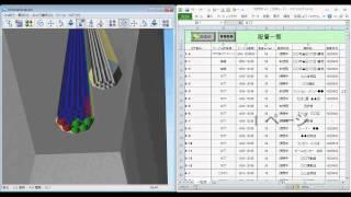 VRソフト(XScene)で見るCCBOX(電線共同溝)モデル