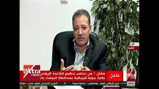 الآن | لقاء خاص مع أيمن شعيب رئيس تحرير جريدة الأهرام الزراعي