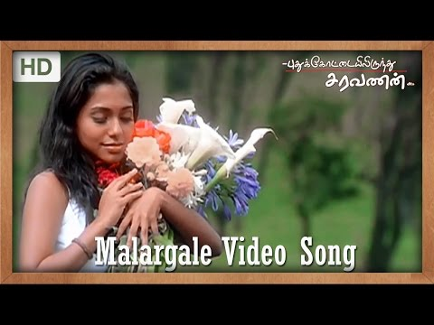 Pudhukottaiyilirundhu Saravanan - Malargale Video Song | Dhanush, Yuvan Shankar Raja