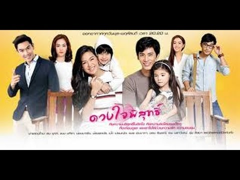 Duang Jai Pisuth Ep. 01 Full