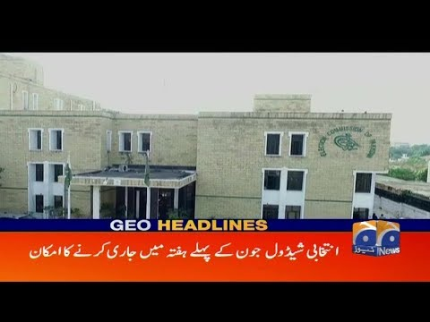 Geo Headlines - 02 PM - 21 May 2018