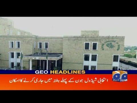 Geo Headlines - 02 PM - 21 May 2018