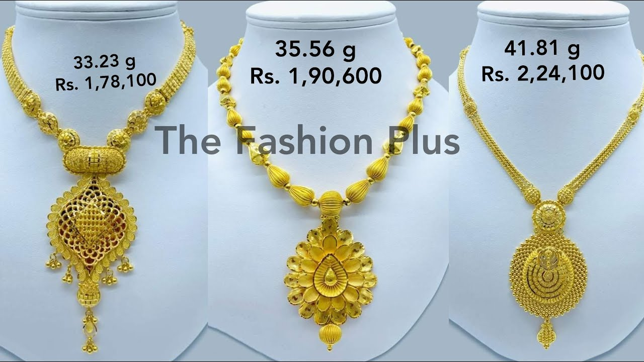 Gold Short and Long Necklace Design with Weight and Price #thefashionplus