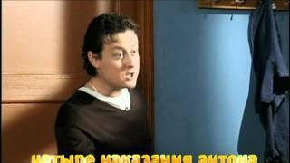 Реальные пацаны, Универ и ТНТ-комедия - 22 ноября