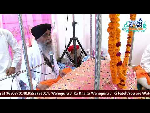 Live-Now-Gurmat-Kirtan-Samagam-From-J3-69-Rajouri-Garden-Delhi-India-25-August-2019
