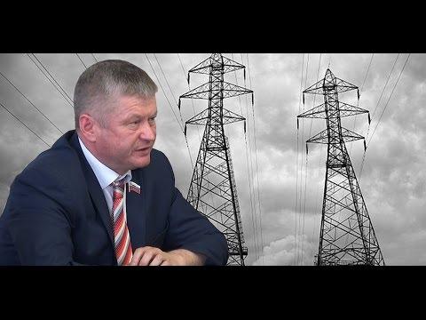 В Хакасии вводят ограничения на электроэнергию!!!