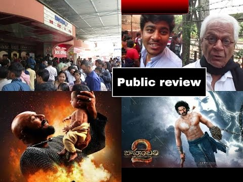 Baahubali 2- The Conclusion| PUBLIC REVIEW | Gaiety Galaxy |bandra