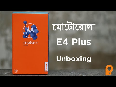 Moto E4 Plus Unboxing, Review (বাংলা)