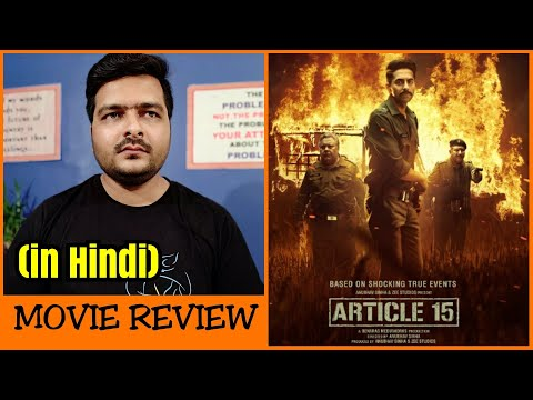 Article 15 - Movie Review