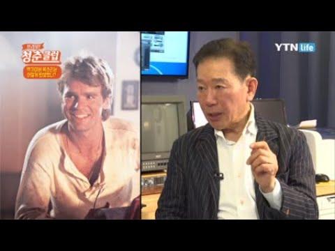 맥가이버 목소리 탄생 비화! / YTN 라이프