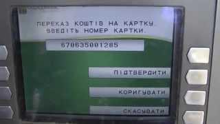 видео Зарплатная карта Сбербанка