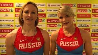 Анна Бланк и Александра Бутвина - Пятиборье, Чемпионат Европы в помещении 2015