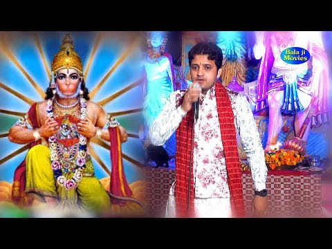 बालाजी तेरी शान देख कर || Ramdhan Goswami || Latest Haryanvi Balaji Hit Bhajan
