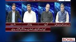 Badalta pakistan 19 may 2020 p1