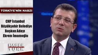 Türkiye'nin Nabzı - 24 Aralık 2018 (CHP İstanbul Büyükşehir Belediye Başkan Adayı Ekrem İmamoğlu)