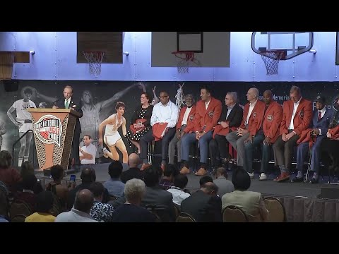 WEB: Basketball Hall Of Fame Class Of 2019 Introduced In Springfield