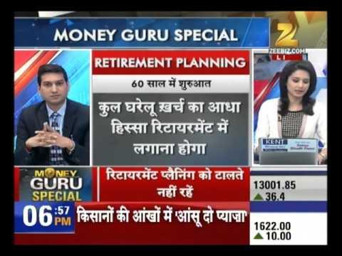 Investment planning after retirement | Money Guru