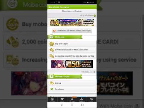 How to logout from Mobage account  by Mr Ez