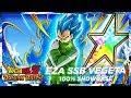 Download mp3 FIRST SSB VEGETA F2P CARD! 100% EZA SSB Vegeta Showcase | DBZ Dokkan Battle for free