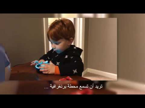 Amazon Echo gone wild - Alexa WTF !!! 😱😱 | شاهد مذا طلب الطفل من ألكسا و كيف كان الرد  😂😂😂