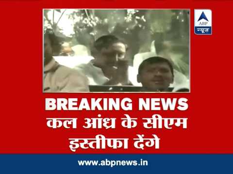 Andhra CM Kiran Kumar Reddy to resign tomorrow from his post