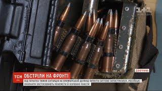 Розвідгрупа РФ хотіла прорватись на українські позиції біля Новотошківського