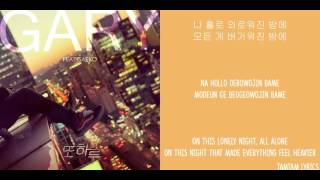 Lonely Night - Gary X Gaeko Lyrics [Han,Rom,Eng]