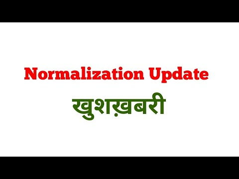 Normalization update # ssc cgl 2017 tier-1