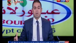 كاس مصر 2016 _  كريم حسن شحاتة:  أبو تريكة الهداف التاريخي لمباريات القمة