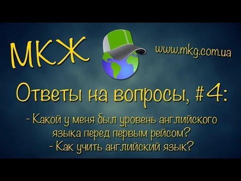 КРУИЗНЫЙ КОРАБЛЬ MSC FANTASIA -