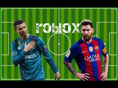 26a0f2ae0 messi vs ronaldo roblox - YouTube