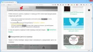 видео Полезные функции WordPress