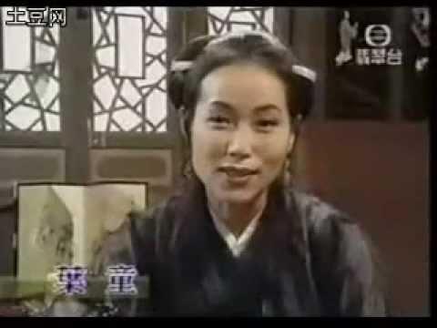 倚天屠龍記(馬景濤/葉童版)TVB首播 K100宣傳 - YouTube