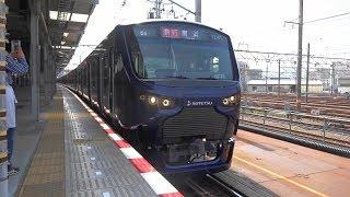 【祝!平成最後の営業運転開始】相鉄12000系営業運転開始