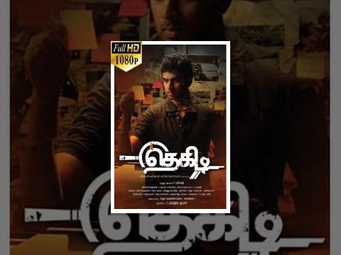 Thegadi ( தேகடி ) 2014 Latest Tamil Full Movie  - Ashok Selvan, Janani Iyer