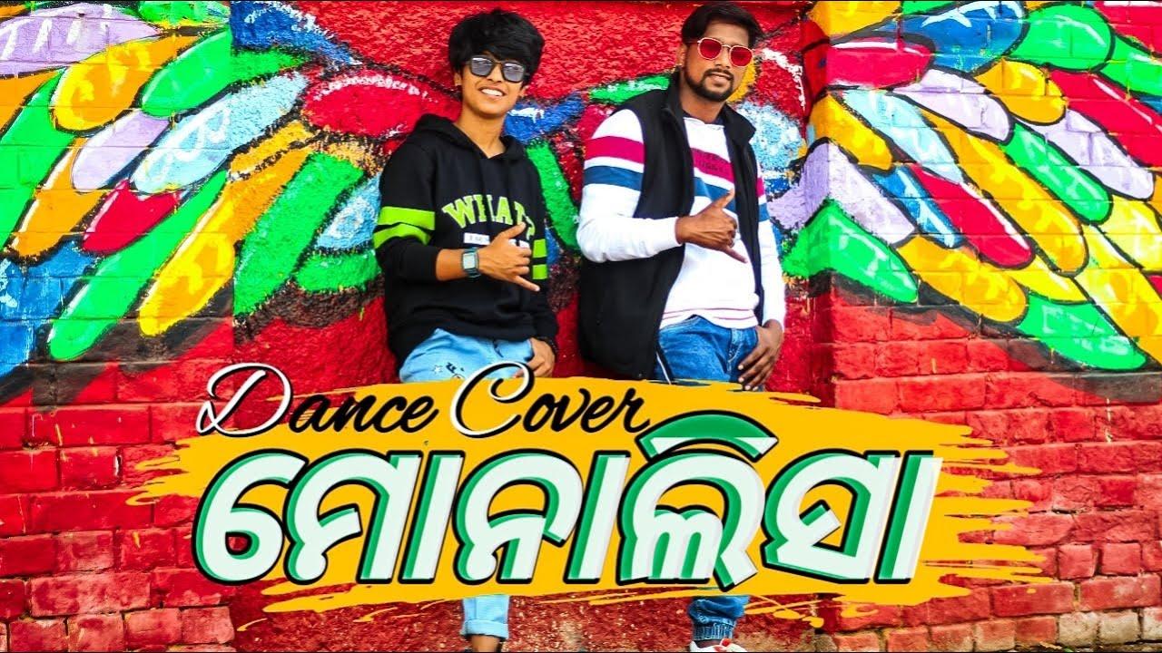 Monalisa    New Odia Song    Abhay & Jasmin    Abhay Choreography