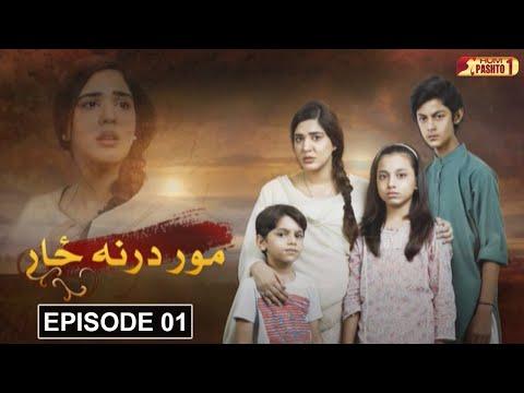 Mor Darna Zar | Episode 01 | Pashto Drama Serial | HUM Pashto 1