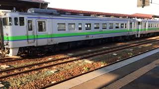 JR北海道 函館本線 森駅 ホームから改札まで